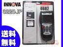 INNOVA イノーバ コードリーダー 車両故障診断器 3220JP