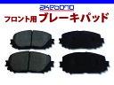 アケボノ ディスクパッド4枚セット フロント用