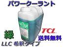 TCL �ѥ�������� �� 20L ������� E-41