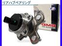 ハブベアリング タントエグゼ L465S GMB リア GH33090