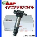 ムーヴ L150S 1本〜 ダイレクト イグニッションコイル NAP DHDI-0008 4ピン