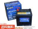 法人様宛て デルコア アイドリングストップ プラチナ バッテリー W-Q90PL 115D23L Delkor 送料無料