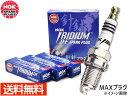 NGK イリジウム MAX プラグ アコードワゴン CF6 CF7 4本 ZFR5FIX-11P 4620 ネコポス 送料無料