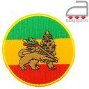 アイロンワッペン//RS07 丸型 ラスタカラーライオン (レゲエ 刺繍 パッチ)