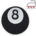 アイロンワッペン//01エイトボール 8ball ノーマルタイプ (ブラックカルチャー ヒップホップ スラング ビリヤード)