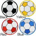 アイロンワッペン//サッカーボール 4カラー 直径54mm ブラック/ブルー/イエロー/レッド (フットサル soccer)