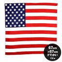 大判バンダナ || USA 星条旗 アメリカ国旗 67cm×67cm コットン100% (フラッグ 米軍 ターバン MLB)