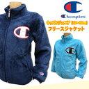 [Champion]チャンピオン [キッズ&ジュニア]フリースジャケット[130-160cm][2色]CX6530/フルジップ/ボア/男の子女の子/boys&girls/秋冬..