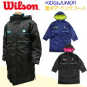 [Wilson] キッズ&ジュニア 裏ボア ベンチコート[130-160cm][3色]WX5742/ウィルソン/男女/ウォームアップ/ウィンタースポーツ/シャカシ..
