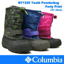 SALE 20%OFF[Columbia]コロンビア[キッズ&ジュニア]スノーブーツ[19-23cm]YOUTHPowderbugFortyPrint/BY1325/BY1324Children/kids/キッ..