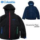 Columbia コロンビア ナイロンジャケット S〜XL VizzavonaPassJacket/PM3427/マウンテンジャケット/ウインドジャケット/タウンユース/アウトドア/登山/マンパ【RCP】【あす楽】