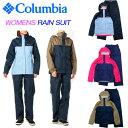 【送料無料】[Columbia]コロンビア [レディース]レインスーツ上下セット[S〜XL][4色]PL0125/PL0016/Womens/ウィメンズ/ウーマン雨具/la..