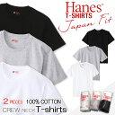 【SALE】[メール便対応]Hanes ヘインズ(メンズ)ク...