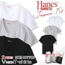 [メール便対応] Hanes ヘインズ(メンズ)VネックTシャツ[2枚組][S〜XL]H5115-H5125/半袖Vネック/ヘインズ ジャパンフィット/JapanFit/2P/コットン/綿100%/無...
