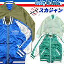 20%OFF【メール便対応】[Daddy Oh Daddy] スカジャン [13...