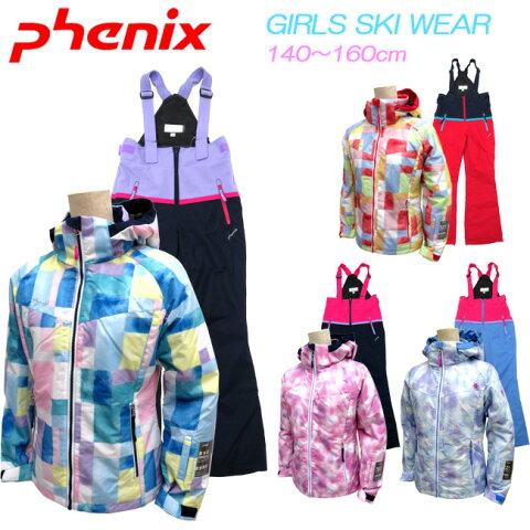 【40%OFF】【送料無料】[phenix] ジュニア[GIRLS] スキーウエア上下セット[140cm/150cm/160cm]フェニックス/PS8H22P90/Snow Crystal Girl's Two-piece/スノーウェア/スキーウェア/子供スノーウエア/ガールズ/女の子/女子/ボード/キッズ【RCP】【あす楽】