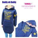 【SALE】[Daddy Oh Daddy]ダディオダディ[...