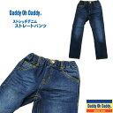 【メール便対応】75%OFF【DaddyohDaddy】ダデ...