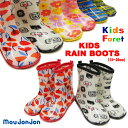 2017新作[KidsForet&moujonjon]レインブーツ[13-20cm][6色]B81845-81854/キッズフォーレ&ムージョンジョン/男女長靴...