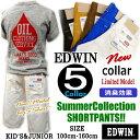 ●【期間限定Sale!!】【EDWINキッズKIDS】【この夏1番のお買い得PRICE☆カラーショートパンツ】【5色展開/OLIVE・Yellow・BROWN・BLUE…