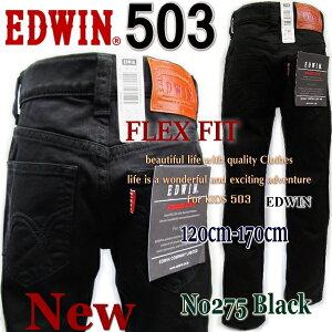 ��EDWIN���ɥ�������KID'S�����ǥ��!!!���餯�餯���IJ��ΤӤΤӡ����ȥ�å��ǥ˥��RCP�ۻҶ������顼�ѥ�ĥǥ˥ॸ��˥�������120cm-170cm/J503F-275(Black����)�ե����ޥ���Υѥ�����´�Ƚ���