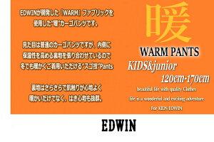 """���EDWINKID'S���ɥ�����ۤ��ä�������""""��""""��쥮��顼�ե��åȥѥ��1�ܤ�����������!!⇒WARMPantsNoJ477XV-214�ʥ��������֥饦��˥ͥ��ƥ�����Size120cm��170cm����˥��ѥ�ĻҶ������"""