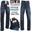 ◇◇【新作】EDWIN エドウィン KI...