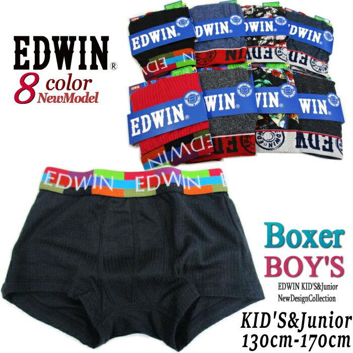 EDWINエドウィンキッズKIDSボクサーパンツ2019新作心地良いショーツです男の子ボクサージュニ