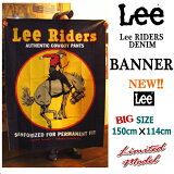 ��Lee �꡼��RIDERS DENIM BANNER�ڿ��̸����������ʡ�����BIG�������Υǥ˥�Хʡ��Ǥ���LS0085-189����RCP�ۥǥ˥๥������ؤΥץ쥼��Ȥˤ��Ŭ