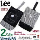 【新作】【Leeリー・シューズケース】【デニム2色】【可愛すぎ!!!上靴入れ登場】【SHOES BAG*シューズバッグ】入園・入学・お祝い新学…