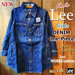 ☆LeeカバーオールワンピースデニムワンピースCOVERALLONEPIECE*LK2240-226Leeキッズ【RCP】ガールズワンピ(Y)