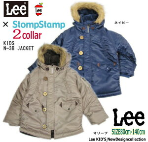 ��Sale!!��LeexStompStamp��KIDS����͵�*Lee�ӥå��ܥ����N-3B��*�ե饤�ȥ��㥱�å�2��Ÿ��(���꡼��)(�ͥ��ӡ�)9182305�Ҷ���Lee���å��ɴ����㥱�å�