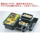 キャンブロ フードパン 1/2-65mm 22CW(110)ブラック【業務用】【CAMBRO】【黒ホテルパン】