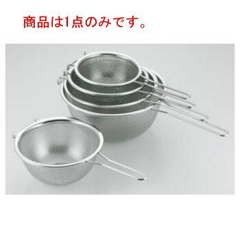 18-8深型片手メッシュボール24cmざる・カゴ給食道具厨房用品ステンレスキッチン用品調理用具キッチ