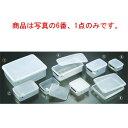 ラストロ 角型 キーパー B-312 L【保存容器】【タッパー】【密閉容器】【食品保存】【密封容器】【ラストロウェア】【フードコンテナ】【フードボックス】【厨房用品】【キッチン用品】