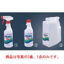 エタノール製剤 アルタン78-R 交換ボトル 4.8L【清掃用品】【キッチン用品】【洗剤】