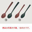 デザートスプーン 小 朱(112×21)7-837-10