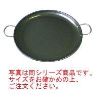 鉄 パエリア鍋 パート2 32cm【鍋】【調理器具】【鉄鍋】