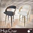 【送料無料】木製 ハイチェア 選べる2色 HT-04【カウンターチェア】【椅子】【スツール】【北欧家具】【ウォルナット調】【木製】【ダイニングチェア】【カウンターチェアー】【カフェ】★
