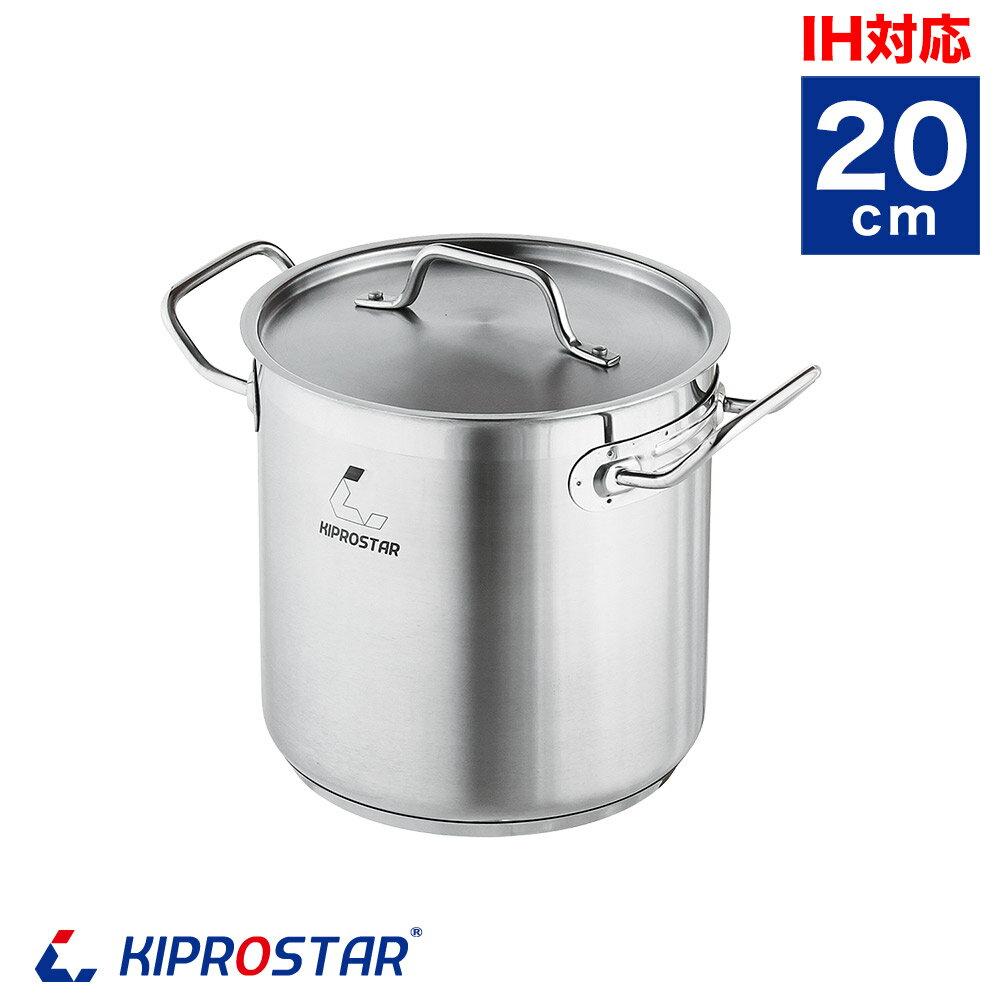 IH対応電磁調理器鍋ステンレス寸胴鍋