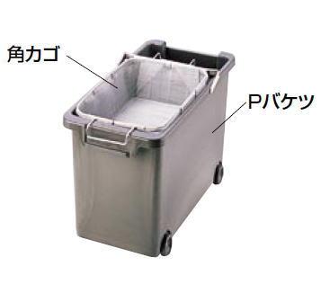 サミーPバケツ(SF・DF共通)業務用ガスフライヤー揚げ物機サミーフライヤー業務用厨房機器厨房用品専