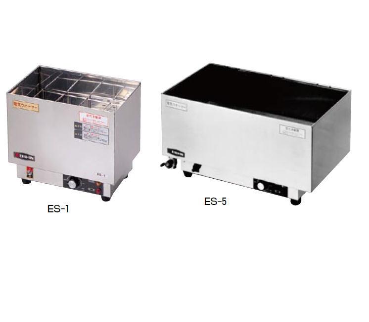 電気酒燗器 ES-1【代引き不可】【【業務用厨房機器厨房用品専門店】【お酒 熱燗 燗酒】【酒かん器】【業務用】