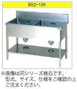マルゼン 二槽シンク(430ブリームシリーズ) BS2-094