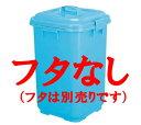 トンボ角ペール60型本体のみ【業務用厨房機器厨房用品専門店】