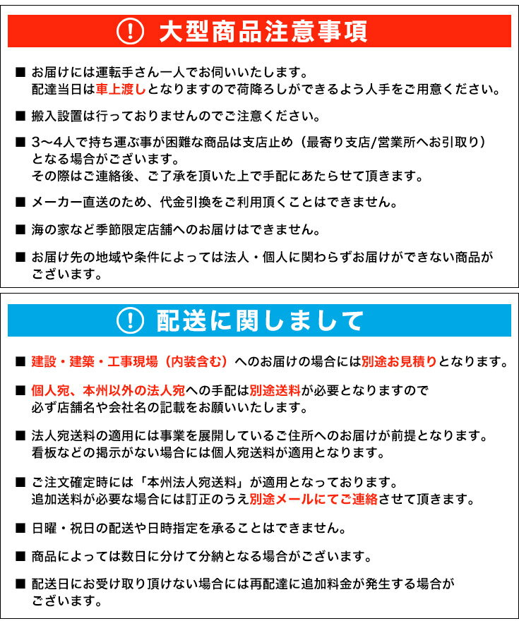 タニコー 配膳車 TH38-24S【代引き不可...の紹介画像2