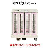 タニコー ホスピタルカート ISMK-28WPC-601L-E
