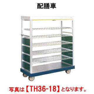 タニコー 配膳車 TH38-24S【代引き不可】...の商品画像