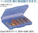 コインケース M-650【コイン分け】【小銭入れ】【業務用厨房機器厨房用品専門店】