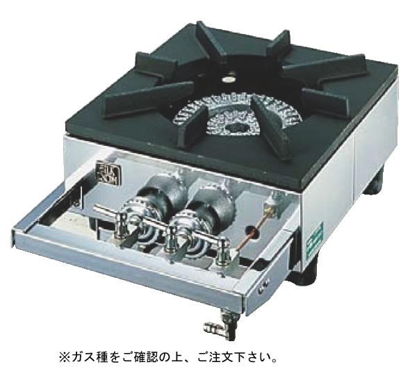 ガステーブルコンロ用兼用レンジS-122012・13A(ガス種:都市ガス)代引き不可焜炉熱炉業務用厨