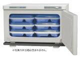 ホリズォン 温蔵庫 HB-114R【フードウォーマー】【弁当ウォーマー】【業務用厨房機器厨房用品専門店】